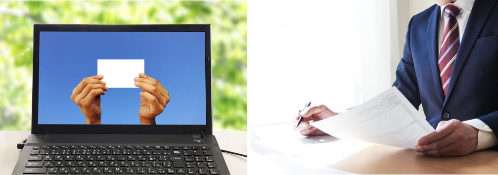 オンラインと対面の選択