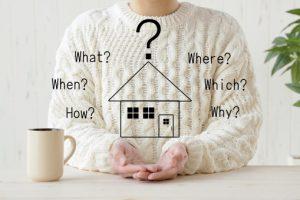 お家の疑問